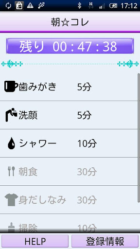 NARUTO -ナルト- 忍コレクション 疾風乱舞 - Google Play の ...
