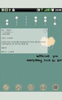 Screenshot of 단국대 학생식당 정보