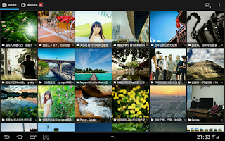 Screenshot of Hide Something - photo,video..