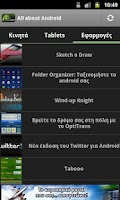 Screenshot of All About Android