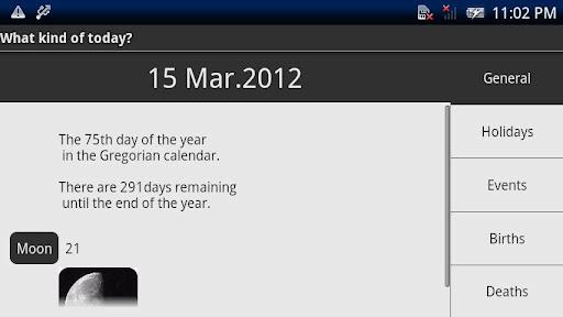 生活必備免費app推薦|今日は何の日?線上免付費app下載|3C達人阿輝的APP