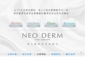 Screenshot of NEO DERM