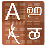 All Language Translator 1.4 Apk