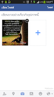 Screenshot of ที่ว่าการคำคม
