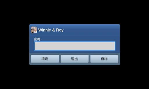 Winnie Roy