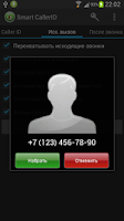 Screenshot of Smart CallerID