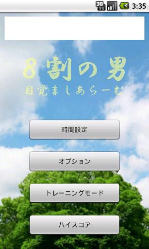 無料のおすすめ推理アドベンチャーゲームアプリ11選!謎解き! | アプリ場