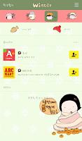 Screenshot of 옥철이 겨울 카카오톡 테마