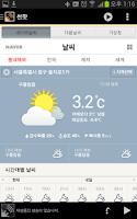 Screenshot of SSun Pod Player