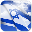 3D Israel Flag + icon