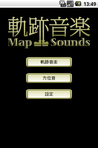 Map Sounds