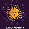 IDIVIDI хороскоп