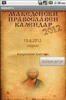 Screenshot of PRAVOSLAVEN KALENDAR 2013