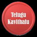 Telugu Kavithalu icon