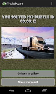 Trucks Puzzle Free - screenshot