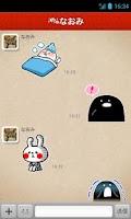 Screenshot of デコとも★メッセ(スタンプ・デコメ沢山の無料チャット)