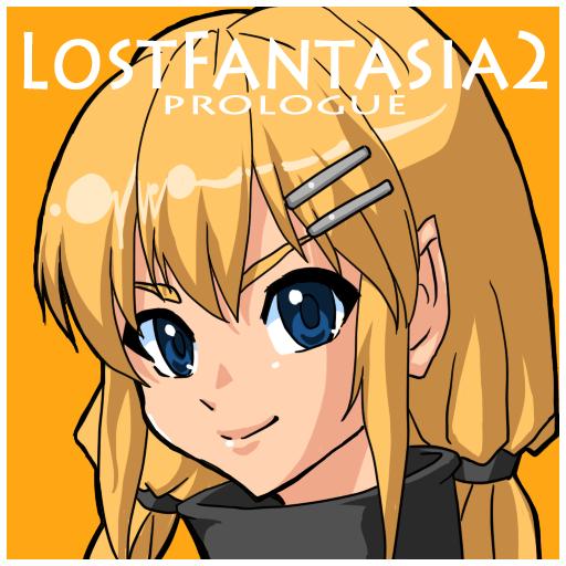 角色扮演App|ロストファンタジア2プロローグ LOGO-3C達人阿輝的APP