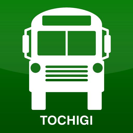 交通运输のとちぎのバス LOGO-記事Game