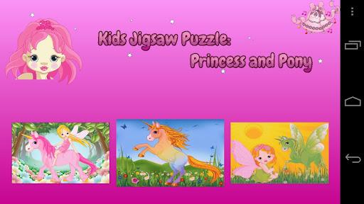 玩免費解謎APP|下載Kids Puzzle Princess Lite app不用錢|硬是要APP