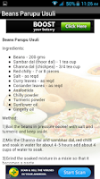 Screenshot of South Indian Recipes