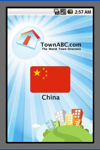 TownABC 中国