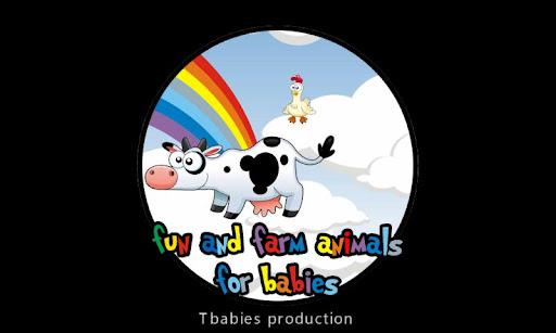 赤ちゃんのための楽しさと家畜