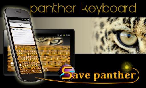 SlideIT Panther Skin