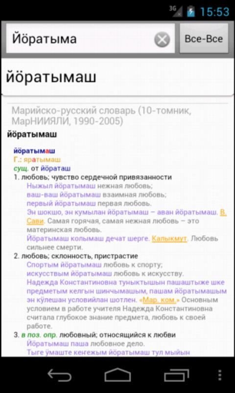 s-russkim-perevodom-loaded