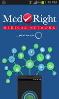 Screenshot of MedRight Medical Network