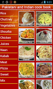 Pakistani and Indian Cook Book - screenshot