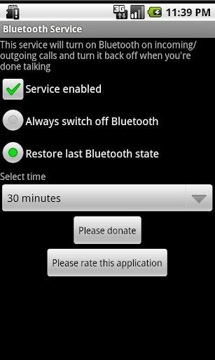Bluetoothのサービス