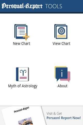 Personal Report - Natal Chart