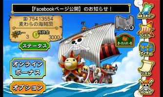 Screenshot of ワンピースARカードダスFormation