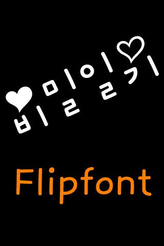 NeoSecretdiary™ Korean Flipfon