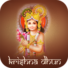 Shri Krishna Dhun with Audio