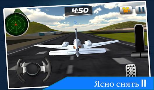 игры на самолетах летать и стрелять