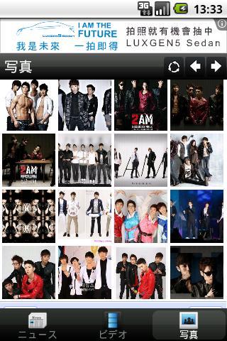 玩娛樂App|2AM Mobile免費|APP試玩
