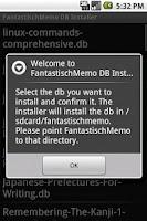Screenshot of AnyMemo DB Installer