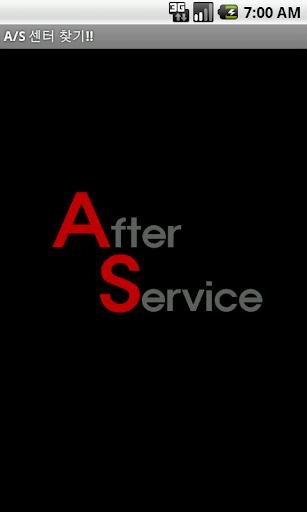 AScenter