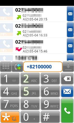 Phone Sound-SportCar