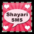 Download Hindi Shayari ♥ SMS Collection APK on PC