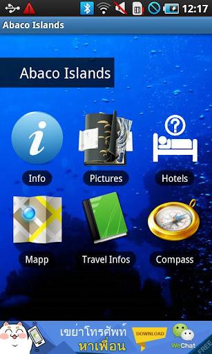 アバコ島 バハマ