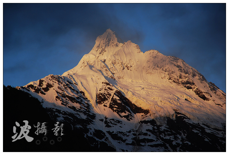 云南游 之 梅里雪山 - 清韵 - 清韵的博客
