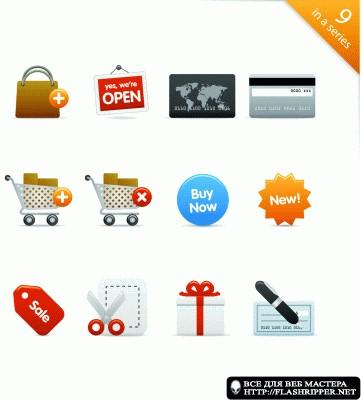 20套高质量网页设计图标免费下载(可能吧 www.kenengba.com)
