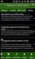 Screenshot of Pakistan Cricket News
