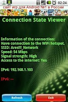 Screenshot of Connection State Viewer