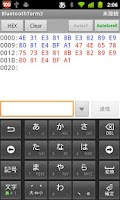 Screenshot of S2 Terminal for Bluetooth Free
