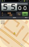 Screenshot of EST: Driver™