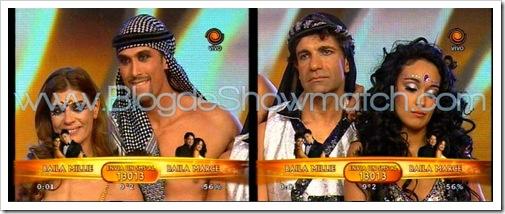 duelo sms árabe