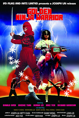 Golden Ninja Warrior (1986, Hong Kong) movie poster